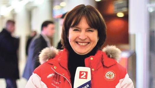 Bogoslavskaya Olga Mikhailovna