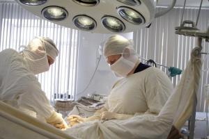 лечење рака костију