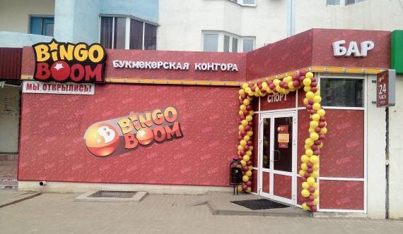bingo bum osoblje recenzije moskva