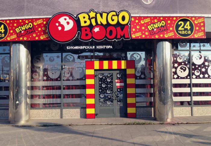 bingo bum zaposlenika recenzije