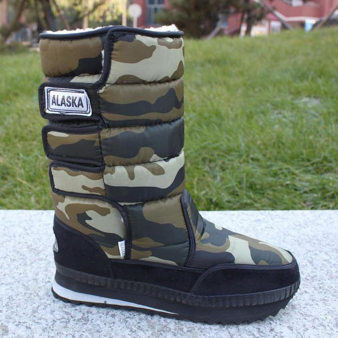 Aljaski škornji