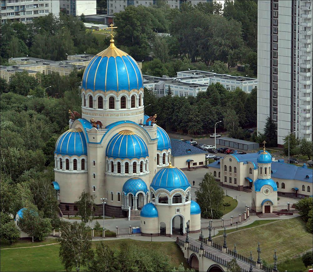 Tempelj Trojice