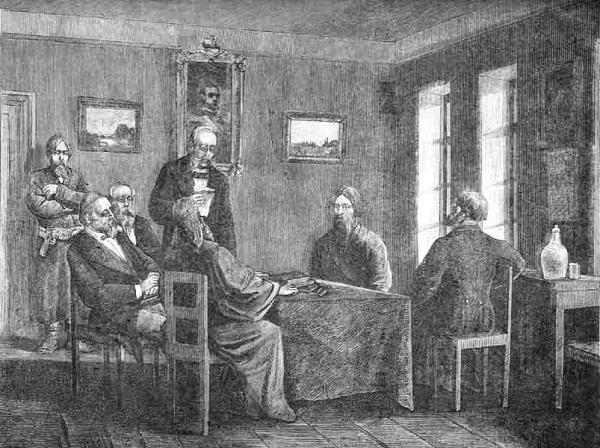 Позадина буржоаских реформи у Русији