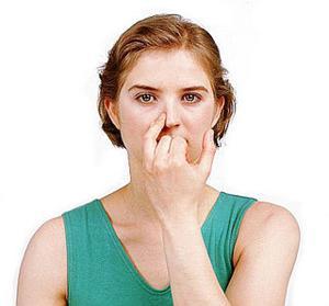 vježbe disanja