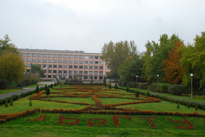 Brgtu Brest State Technical University