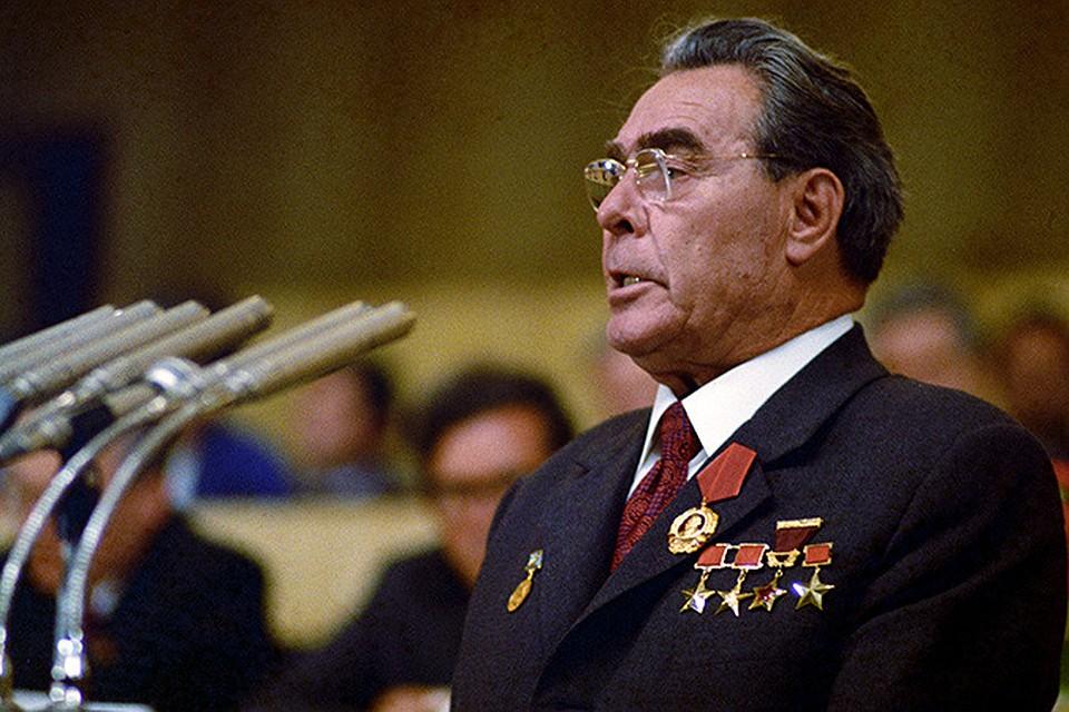 jaké události je Brežněvova doktrína