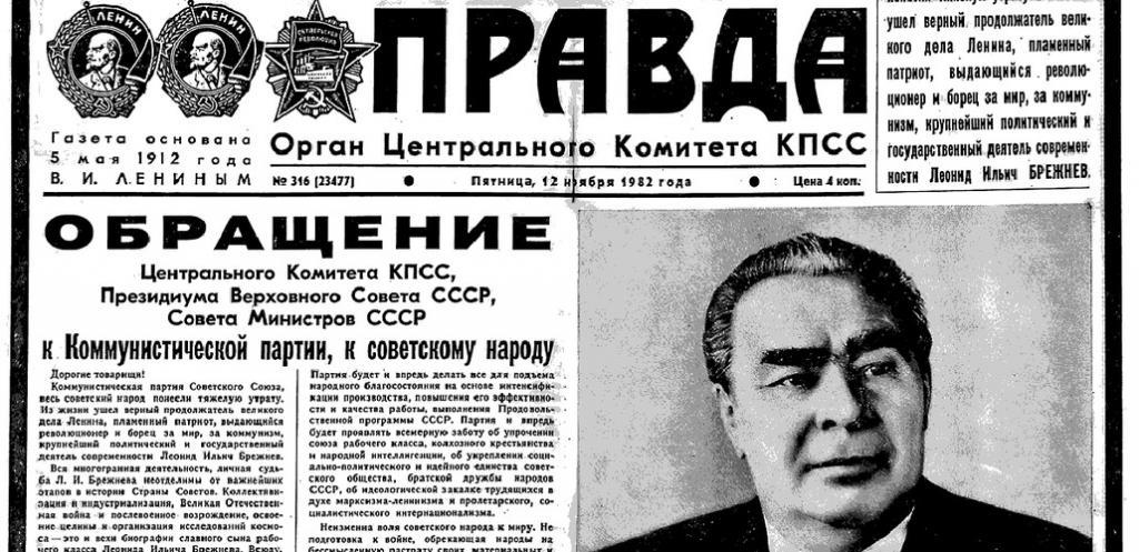 Brežněv doktrína rok