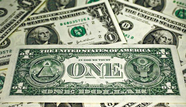 британски паунд евро