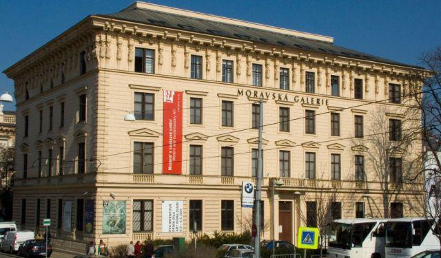 Градски музей
