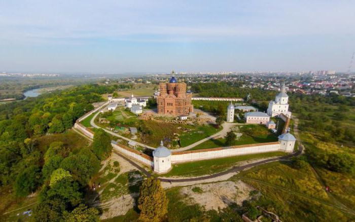 centro per l'impiego Bryansk