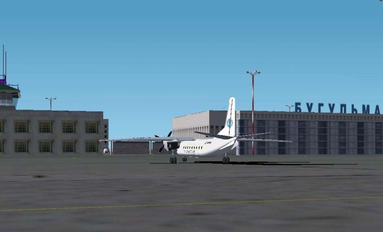 Aeroporto Bugulma: programma