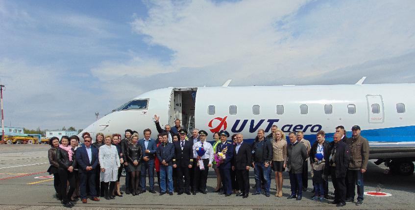 Lotnisko w Bugulmie: rozkład lotów