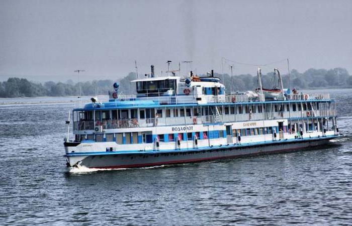 Bulharská loď