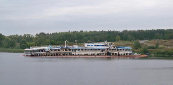 smrti lodi Bulharsko
