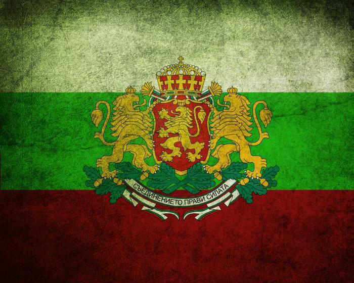 zastava bugarske