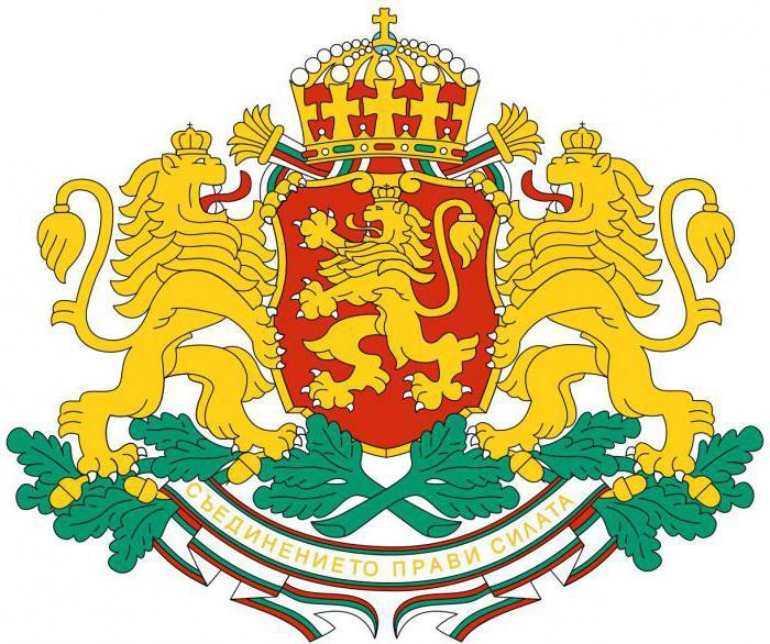 zastava i grb povijesti Bugarske