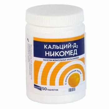 калцијум таблете