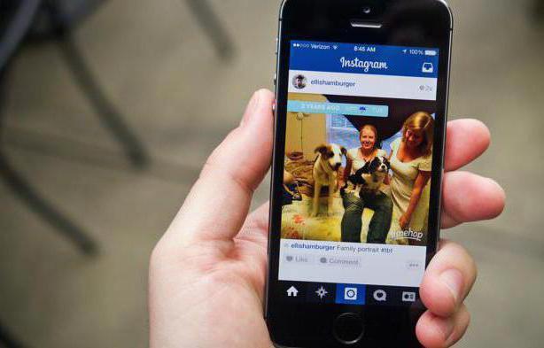как да разберете кой се отписа от приложението instagram