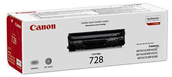 canon mf4410 upravljački program