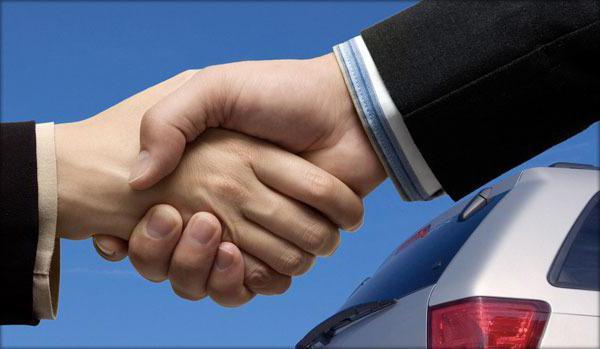 което е по-изгодно да вземе заем за кола или потребителски кредит