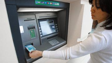 kako prenijeti s kartice na karticu Sberbank