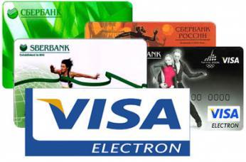 виза електронна спестовна карта