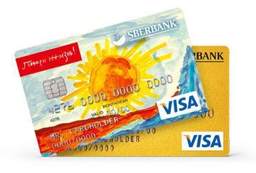виза златна карта спестовна банка