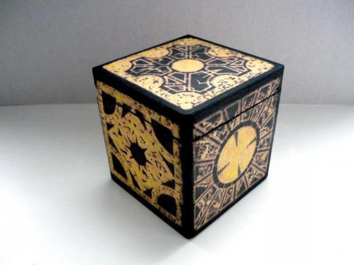 Лемарсханова кутија