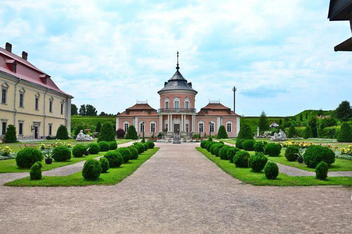 Castello di Uzhgorod