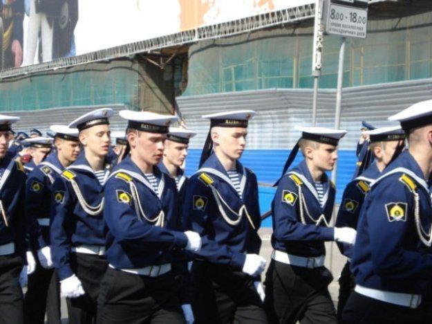 Forma della Marina russa