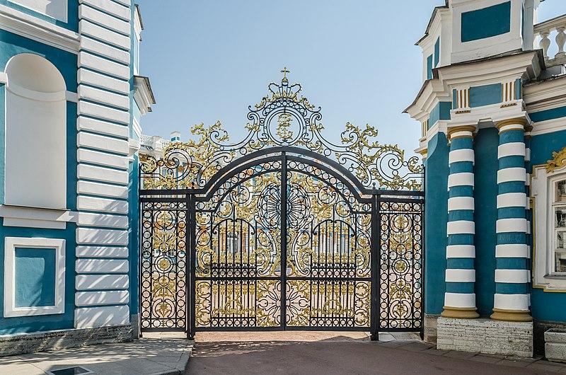 врата на Катринския дворец