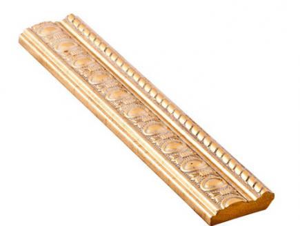 installazione della baguette a soffitto