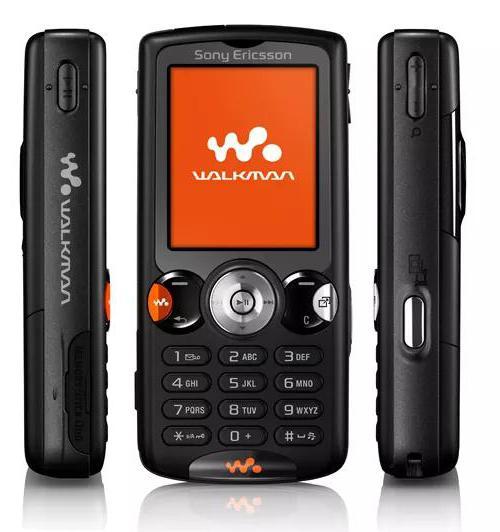 Sony Ericsson w810i punjač