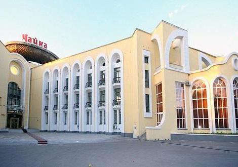 Hotel Chaika Karaganda
