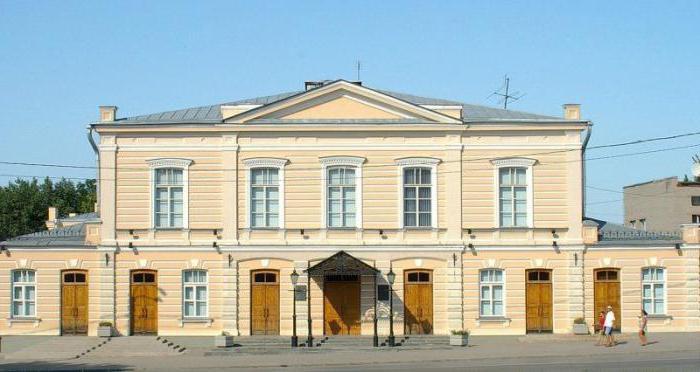 Čehovsko kazalište Taganrog