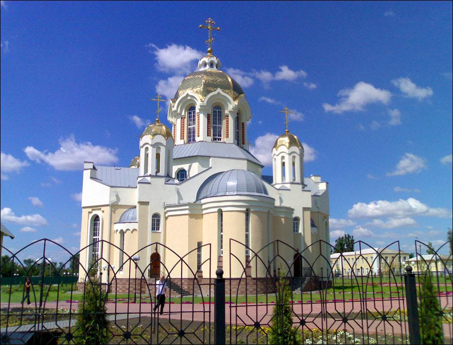 Курск Воронезх