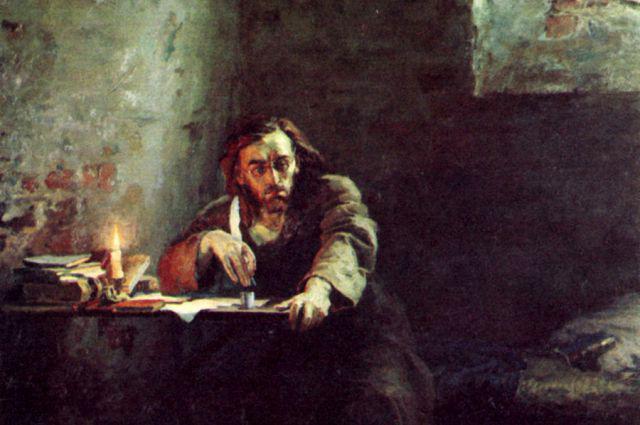 Rakhmetov nel romanzo cosa fare