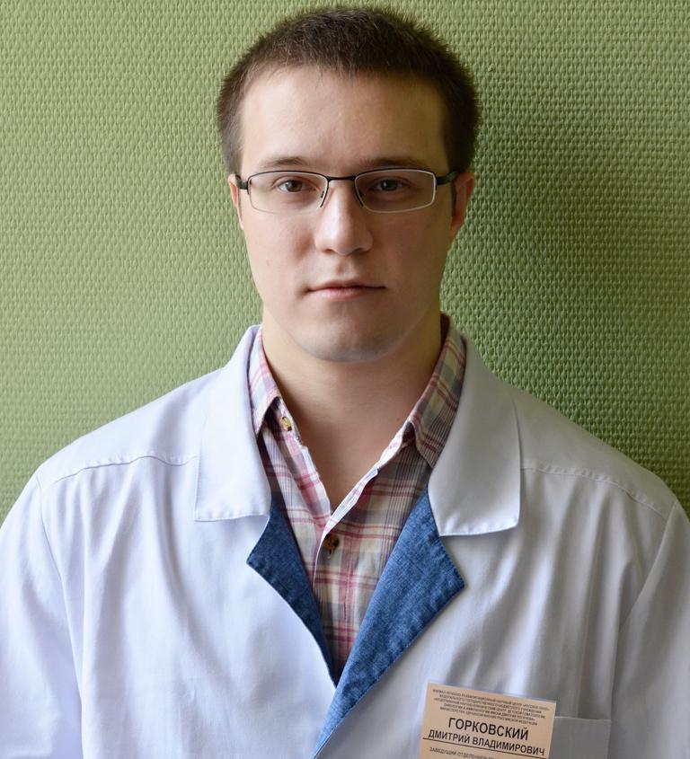 Dmitry Gorkovsky