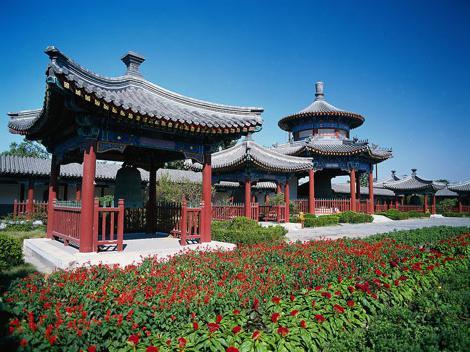 цхинесе пагода