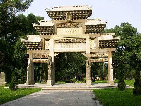 архитектонски споменици Кине
