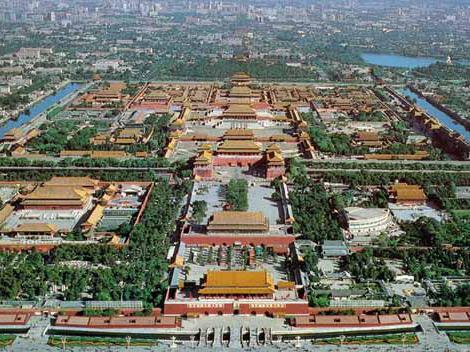 модерна архитектура Кине