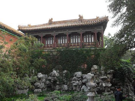 архитектонске карактеристике Кине