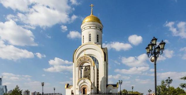 świątynia św. Jerzego na górze kultu