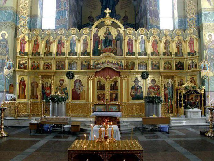 Świątynia św. Jerzego na cześć góry