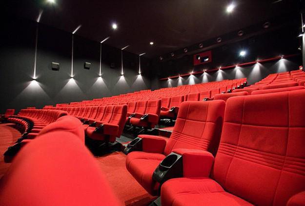 Mega Khimki Cinema