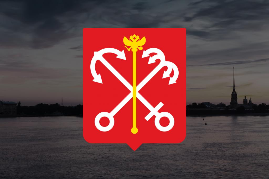Герб на Санкт Петербург