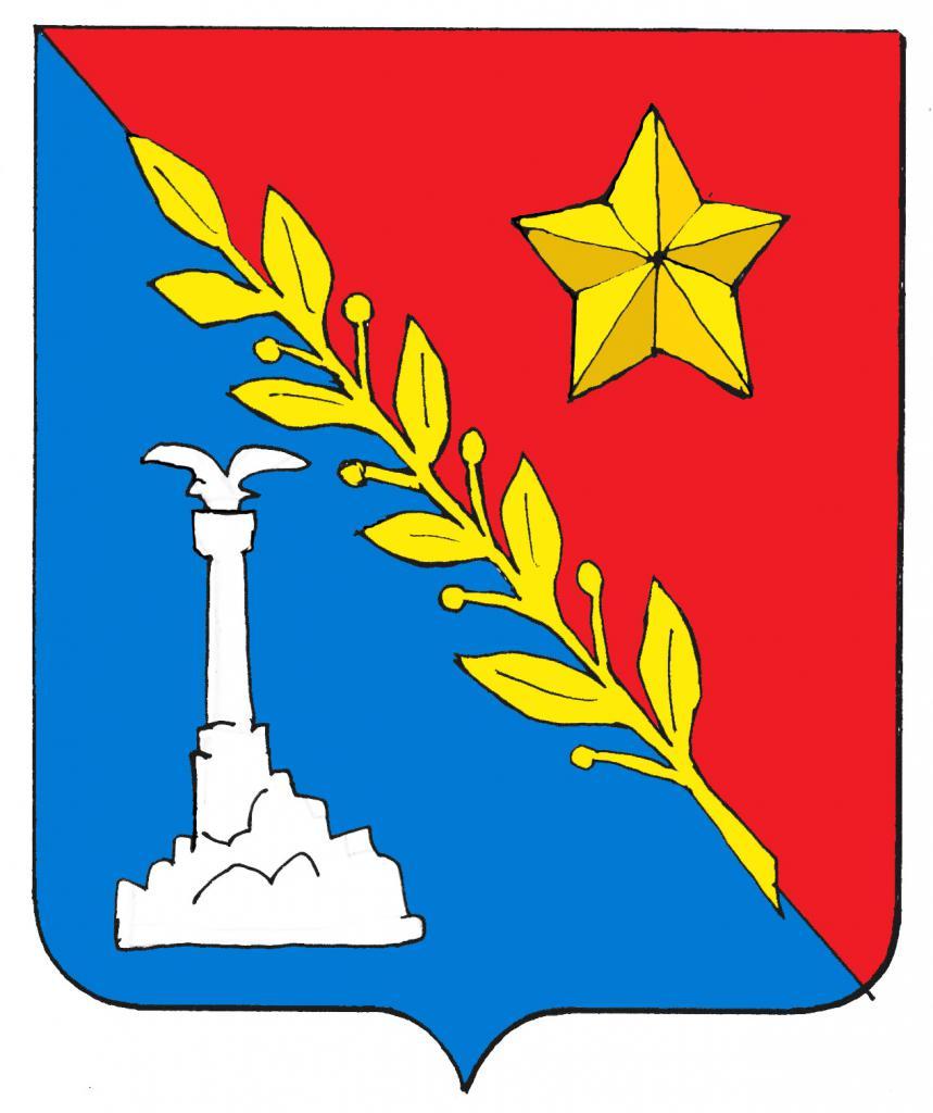 Герб на Севастопол