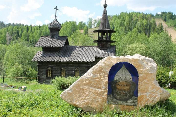 Storia delle città della regione di Perm