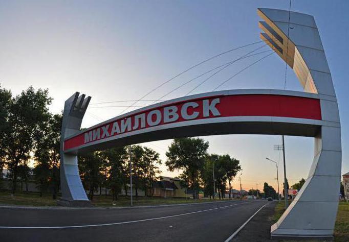 Mihailovsk city Stavropol Territory