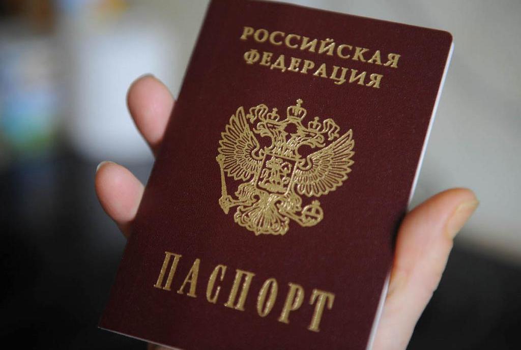 Putovnica državljanina Ruske Federacije